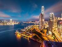 第十九届国际潮联会雅加达成功举办 奥克兰接捧第二十届年会